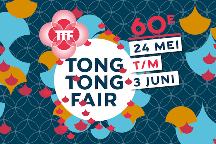 Tong Tong Fair 2018